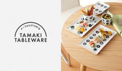 テーブルにSTORYを -TAMAKI TABLEWARE-のセールをチェック