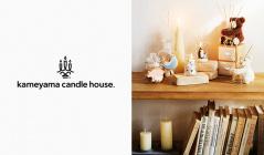 KAMEYAMA CANDLE HOUSE(セレクションカメヤマ)のセールをチェック