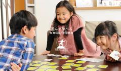 親子で遊べるカードゲーム -幻冬舎-のセールをチェック