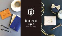 EDITO 365のセールをチェック