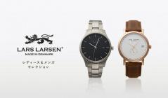 LARS LARSEN レディース&メンズ セレクション(ラースラーセン)のセールをチェック