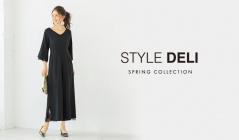 STYLE DELI -SPRING COLLECTION-(スタイルデリ)のセールをチェック