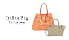 Italian Bag Collection(キャロルジェー)のセールをチェック