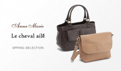 ANNA MARIE/LE CHEVAL AILE-SPRING SELECTIONのセールをチェック