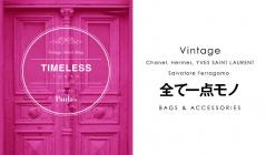 TIMELESS TOKYO  -FOR WOMEN-(タイムレス トウキョウ バイ パウラズ)のセールをチェック