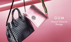 GUM Gianni Chiarini Design(ガム ジャンニ キアリーニ デザイン)のセールをチェック