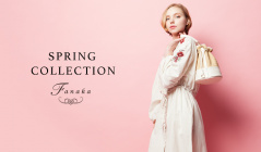 SPRING COLLECTION by FANAKA(ファナカ)のセールをチェック
