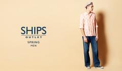 SHIPS OUTLET MEN -SPRING-のセールをチェック