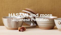 HASAMI and more Japanese Porcelain(ジャパニーズ ポーセリン)のセールをチェック