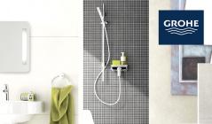 GROHE -シャワーヘッド-のセールをチェック
