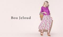 BOU JELOUD(ブージュルード)のセールをチェック