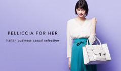 PELLICCIA FOR HER  - Italian business casual selectionのセールをチェック