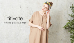 TITIVATE -SPRING DRESS & OUTER-(ティティベイト)のセールをチェック