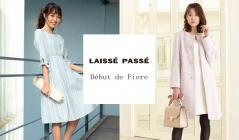 LAISSE PASSE / DUBUT DE FIOREのセールをチェック