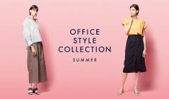 OFFICE STYLE COLLECTION - SUMMER -のセールをチェック