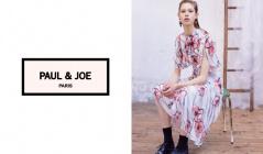 買取_PAUL & JOE(ポールアンドジョー)のセールをチェック