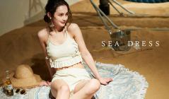 SEA DRESS(シードレス)のセールをチェック