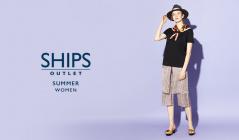 SHIPS OUTLET WOMEN -SUMMER-のセールをチェック