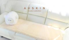 AUSKIN  -mouton selection-(オースキン)のセールをチェック