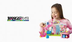 Rangs Toys(ラングスジャパン)のセールをチェック