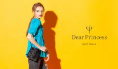 DEAR PRINCESS(ディアプリンセス)のセールをチェック