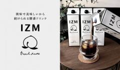 桃味で美味しいから続けられる酵素ドリンク -IZM PEACH TASTE-(イズム)のセールをチェック