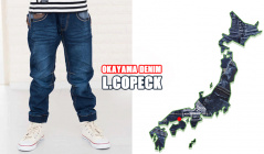 KID'S DENIM BRAND LCOPECKのセールをチェック