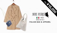 MODE FOURRURE -ITALIAN BAG & APPAREL ALL¥15,000(モードフルーレ)のセールをチェック