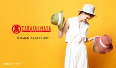 TAKASHIMAYA WOMEN ACCESSORYのセールをチェック