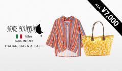 MODE FOURRURE -ITALIAN BAG & APPAREL ALL¥7,000(モードフルーレ)のセールをチェック