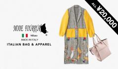 MODE FOURRURE -ITALIAN BAG & APPAREL ALL¥20,000(モードフルーレ)のセールをチェック