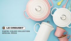 LE CREUSET -PASTEL COLOR COLLECTION-(ル・クルーゼ)のセールをチェック