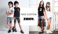 RAD CUSTOM & ZIDDY(ラッド カスタム)のセールをチェック