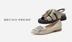 BRUNO PREMI(ブルーノプレミ)のセールをチェック