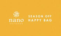 NANO・UNIVERSE WOMEN -SEASON OFF HAPPY BAG-(ナノ・ユニバース)のセールをチェック