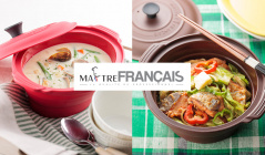 MATRE FRANCAIS(メトレフランセ)のセールをチェック
