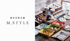 食卓を彩る器 -M STYLE-のセールをチェック