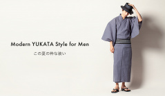 Modern YUKATA for Menこの夏の粋な装い-のセールをチェック