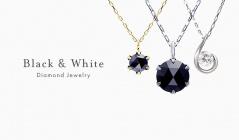 Black&White Diamond Jewelryのセールをチェック