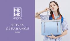 MK MICHEL KLEIN BAG -2019SS CLEARANCE-(エムケーミッシェルクラン)のセールをチェック