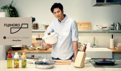 FUJIHORO -MOKOMICHI HAYAMI Honey Ware(フジホーロー)のセールをチェック