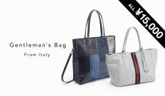 Gentleman's Bag From Italy : ¥15,000(モードフルーレ)のセールをチェック