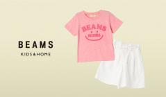 BEAMS -KIDS&HOME-(ビームス)のセールをチェック