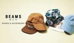 BEAMS MEN -SHOES&ACCESSORY-(ビームス)のセールをチェック