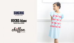 SUCRE/SUCRE-BLANC & chiffon(シュクル)のセールをチェック