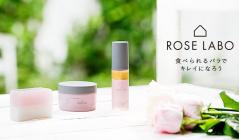 ROSELABO‐食べられるバラでキレイになろう‐のセールをチェック