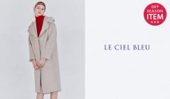 LE CIEL BLEU -EARLY AUTUMN ITEM -(ルシェルブルー)のセールをチェック