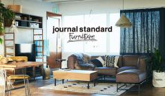 JOURNAL STANDARD FURNITURE(ジャーナルスタンダードファニチャー)のセールをチェック