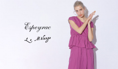 ESPEYRAC/LEMERANGE(エスペラック)のセールをチェック