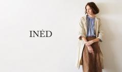 INEDE(イネド)のセールをチェック